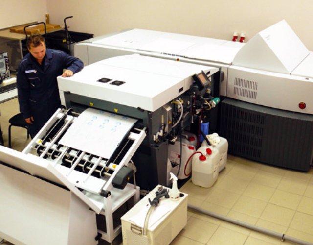 Печатное оборудование для полиграфии