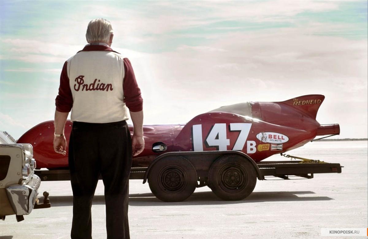 Топ-5 фильмов, вдохновляющих двигаться вперед