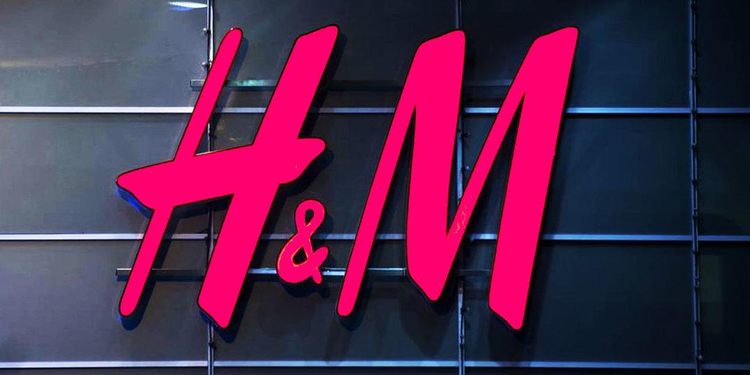 Большой запас: у H&M накопилось непроданной одежды на $4 млрд