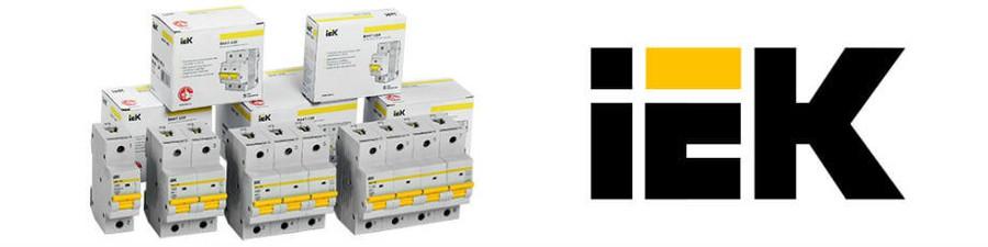 ГК IEK выпустила новую серию модульных автоматов ВА47-150 IEK
