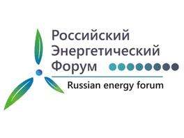 В Уфе обсудят развитие альтернативной энергетики