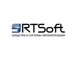 «РТСофт» успешно завершила проект для энергетической компании Таджикистана