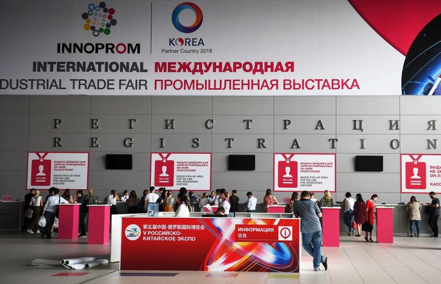 Россия выступит организатором и партнером Всемирной промышленно-технической выставки ARABIA-2019