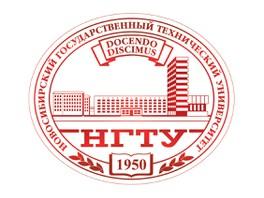 Завтра в НГТУ сибирским инженерам продемонстрируют инновационные разработки  для энергетики