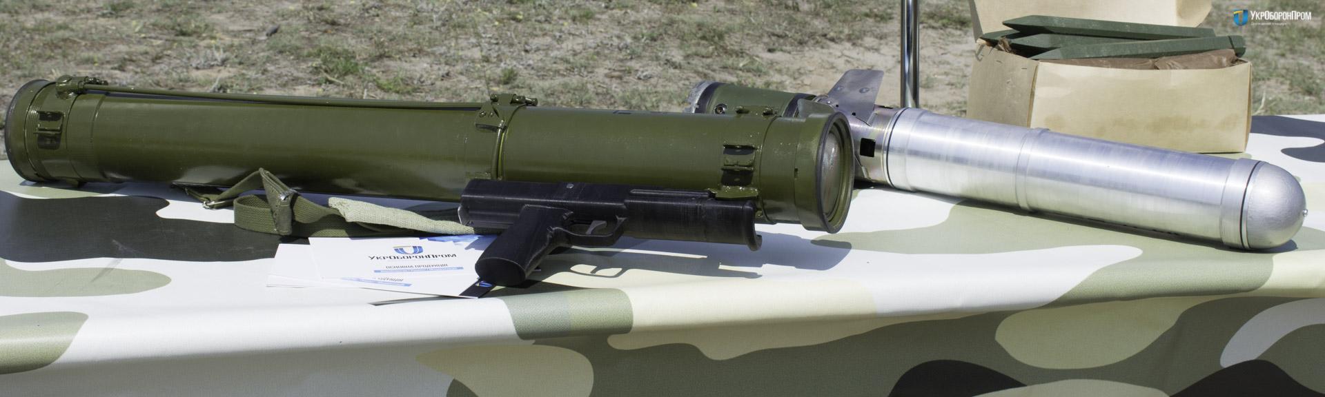 В Украине начали производить реактивные пехотные огнеметы