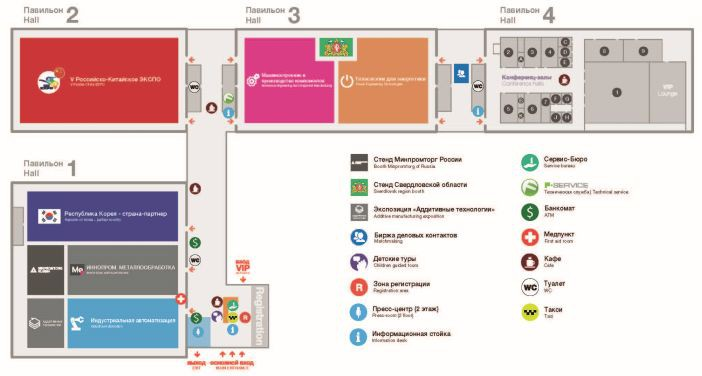 «Иннопром» опубликовал информацию для посетителей об организационных моментах выставки