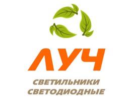 Завод «Электротехника и Автоматика» возобновил производство светоуказателей «ЛЮКС КВАДРО»