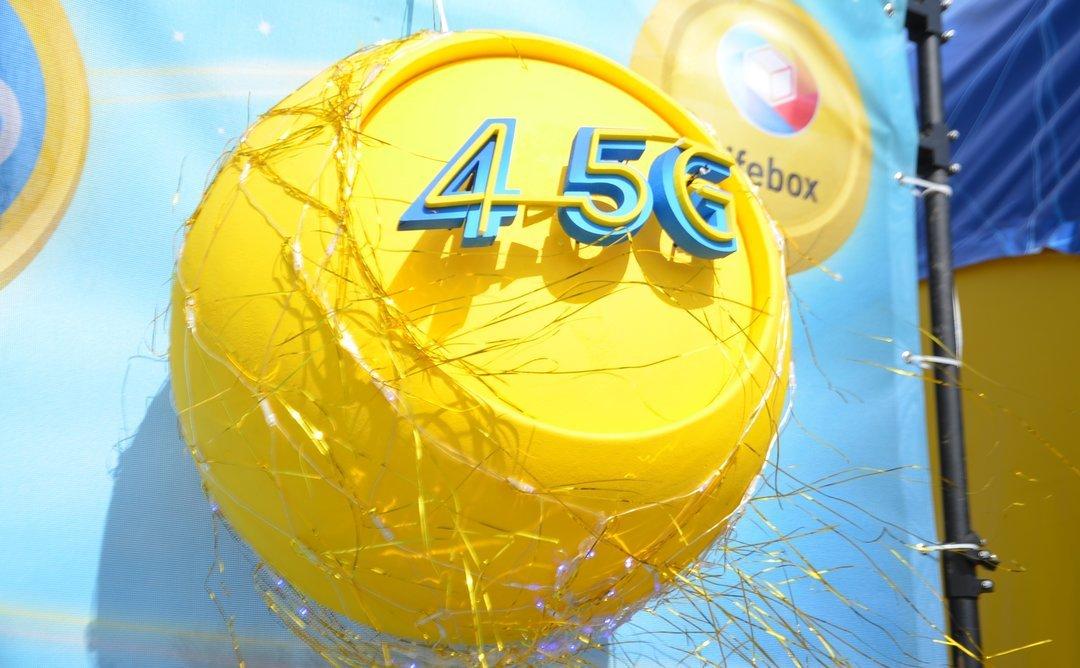 АМКУ проверяет рекламу lifecell про 4,5G