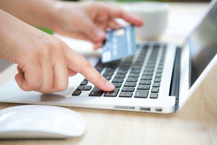 """Клієнти """"Сумигаз Збут"""" кожен п'ятий платіж за газ здійснюють через інтернет"""