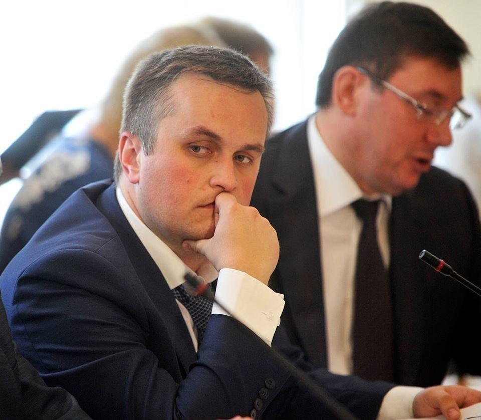 Докладчик комиссии прокуроров предлагает вынести выговор Холодницкому без увольнения