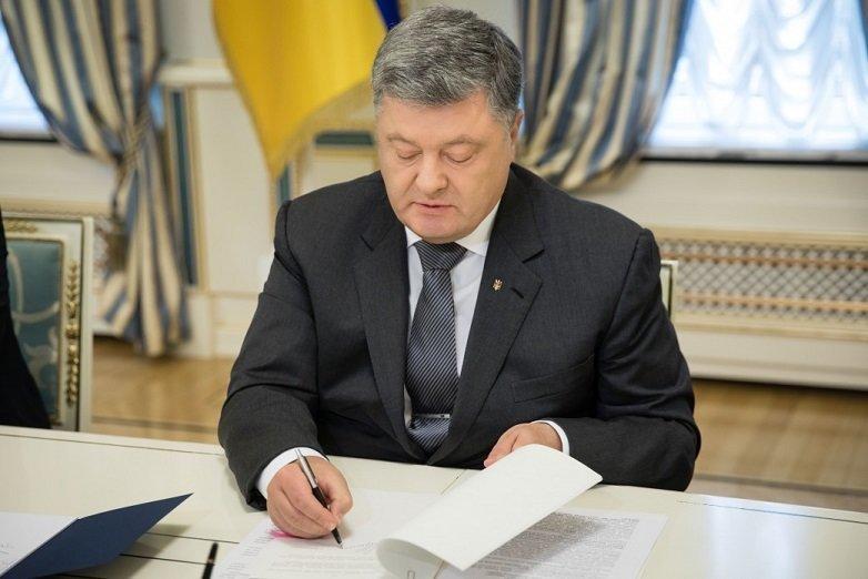 Порошенко подписал закон о требованиях к эко-продукции