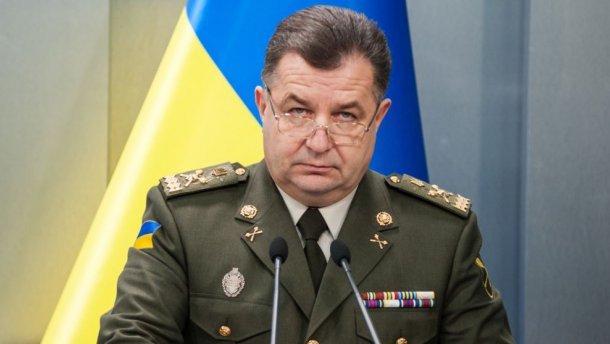 США окажут помощь Украине еще на $100 млн — Полторак
