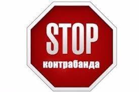 США предлагают Украине информацию про чиновников-контрабандистов