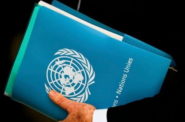 В ООН заявили о серьезных финансовых проблемах