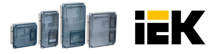 «Планета Электрика» представляет пластиковые корпуса для электросчетчиков ЩУРн-П IP55 PC IEK