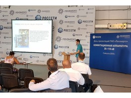 Завод «ЗЭТО» представил свои новинки на мероприятии ПАО «Ленэнерго»