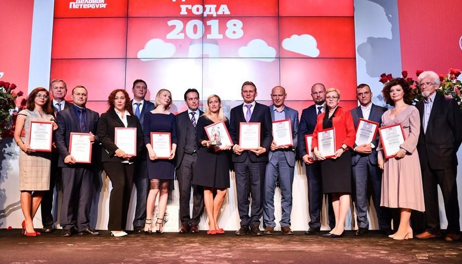 Премия «Предприятие года 2018»