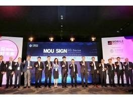 Компания Rohde & Schwarz приняла участие в инициативе 5G Device Forerunner Initiative