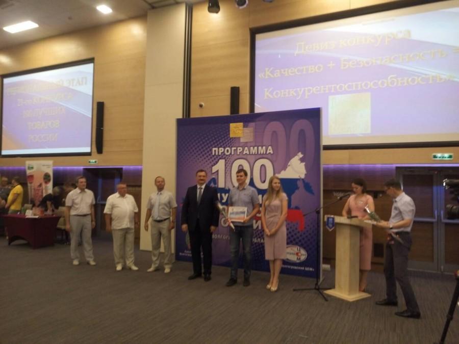 Econex PowerX стал победителем регионального этапа конкурса «100 лучших товаров России»