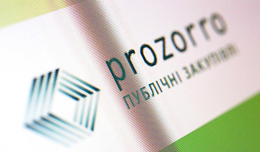 """АМКУ предлагает изменить правила закупки лекарств: """"один препарат — один лот"""""""