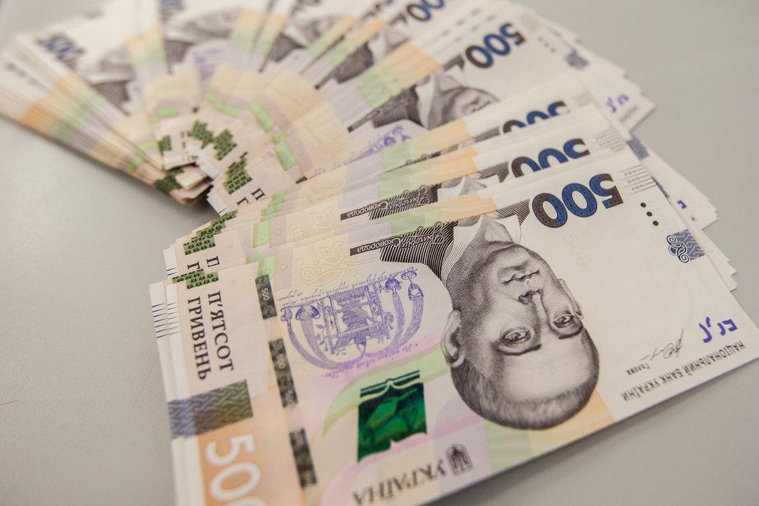 Государство за день одолжило 10 млрд грн, продав гособлигации