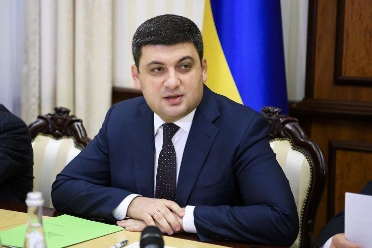 Гройсман прогнозирует среднюю зарплату в Украине в 10 тыс. грн