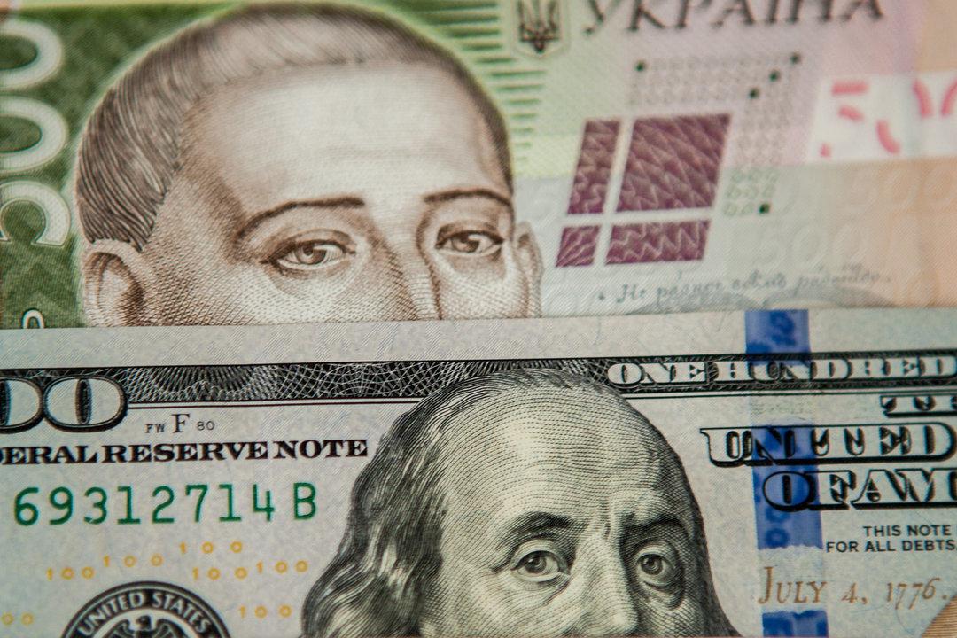 Курс Нацбанка: 27,09 гривен за доллар