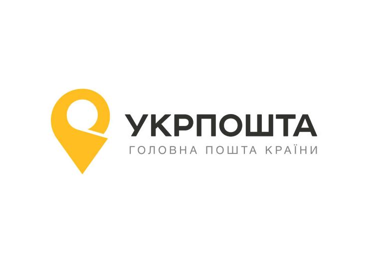 Rozetka арендовала часть Главпочтамта в центре Киеве за 70 млн нрн