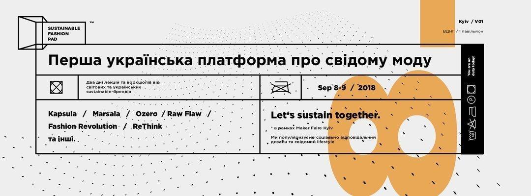 Sustainable Fashion Pad — перша українська платформа про свідому моду