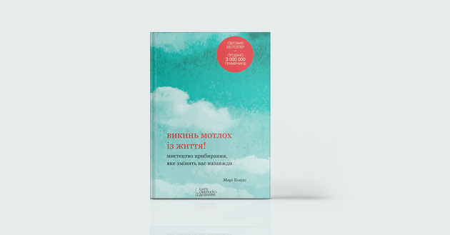 У стилі еко: 6 книг про нову свідомість