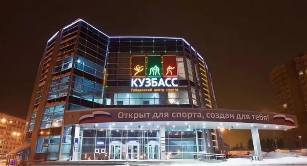 IEK GROUP и ассоциация «Русский свет» приглашают на выставку «Город света» в Кемерово
