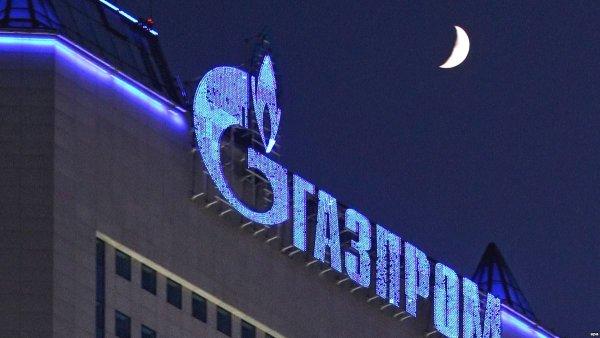 «Нафтогаз»: В Нидерландах были арестованы активы «Газпрома»