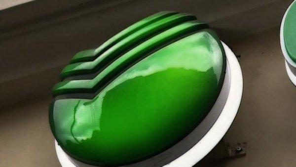 Сбербанк предлагает льготные тарифы тем, кто торгует с Китаем