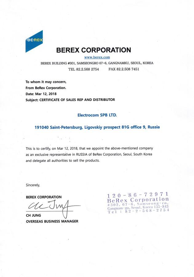 «ЭЛЕКТРОКОМ СПБ» стал официальным дистрибьютором и представителем на территории РФ BeRex Corporation