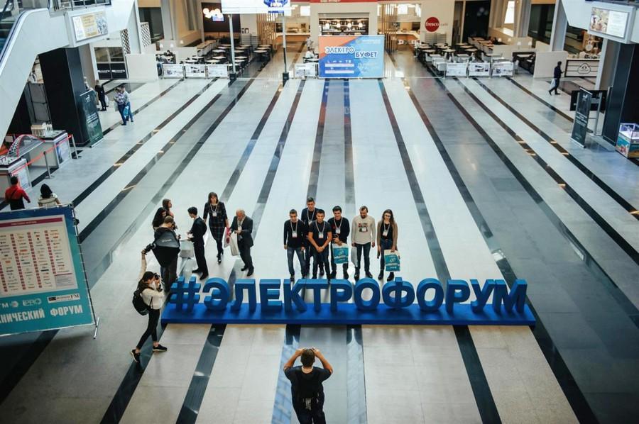 25 октября Тюмень станет крупнейшей бизнес-площадкой в сфере российской электроэнергетики