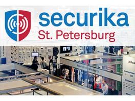 30 октября и 1 ноября «Амадон» продемонстрирует решения для климат-контроля на выставке Securika St. Petersburg