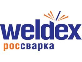В октябре пройдет самая крупная выставка сварочных материалов, оборудования и технологий — Weldex