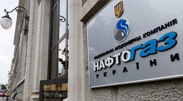 """""""Нафтогаз"""" предлагает продать половину ГТС — СМИ"""
