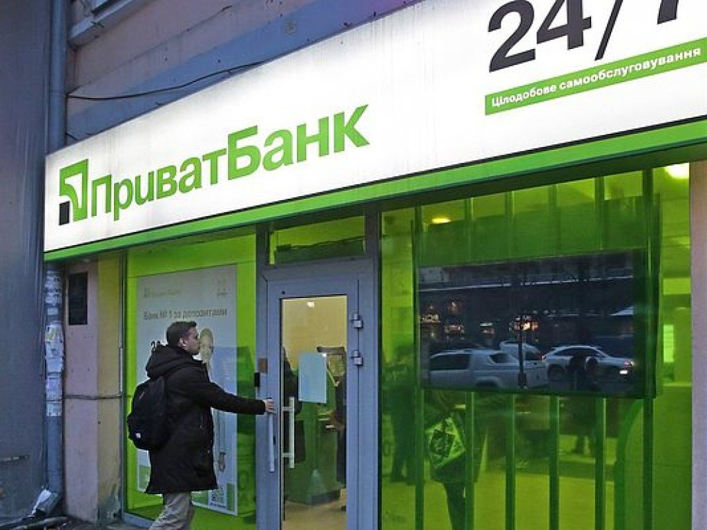 ПриватБанк будет продавать гособлигации через интернет