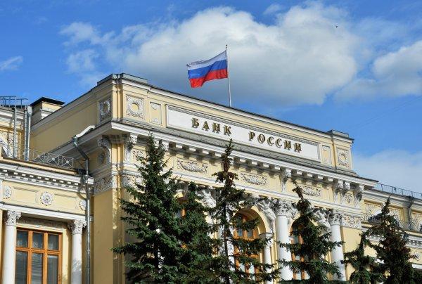 ЦБ РФ отозвал лицензию у хабаровского банка «Уссури»