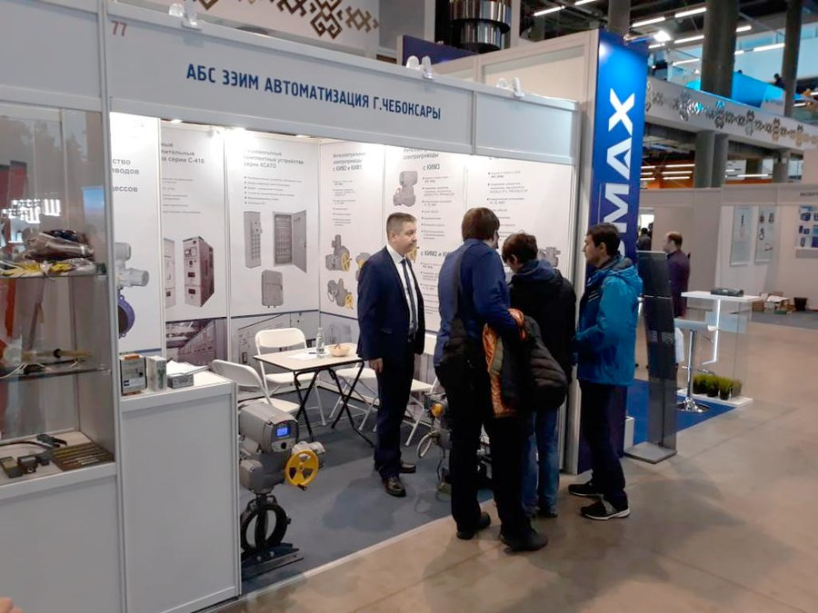 «АБС ЗЭиМ Автоматизация» принимает участие в выставке «Энергетика Урала»