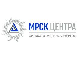 «Смоленскэнерго» завершило ремонт ЛЭП, питающей Ярцевский литейный завод