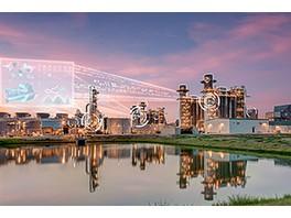 «Сименс» и «Бентли Системс» объявили о запуске комплексного решения для электростанций