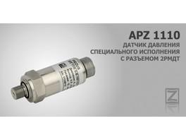 PIEZUS начал производить датчики давления для железнодорожной автоматики, гидравлических и пневматических систем