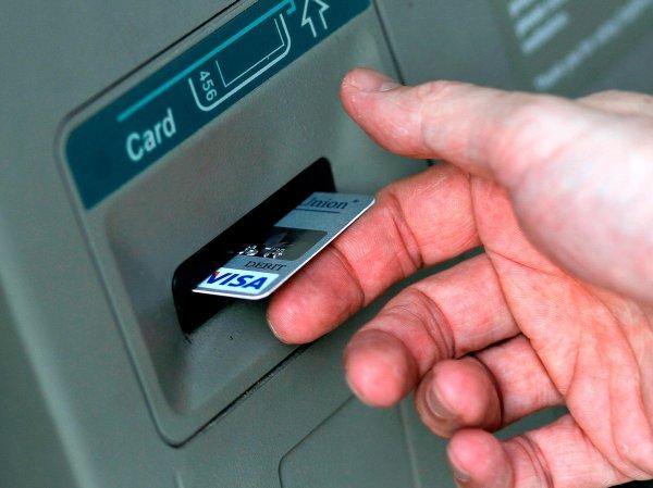 Bank of Cyprus первым в мире вводит биометрические карты
