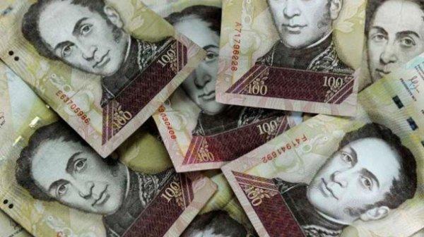 Курс венесуэльского боливара бьёт рекорды гиперинфляции на фоне разрыва с Панамой