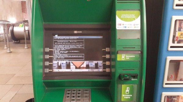 Сбербанк позволит клиентам снимать деньги в банкоматах с помощью гаджетов