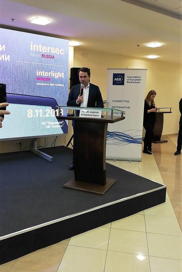 Выступление Андрея Чибиса на Intersec Forum Russia