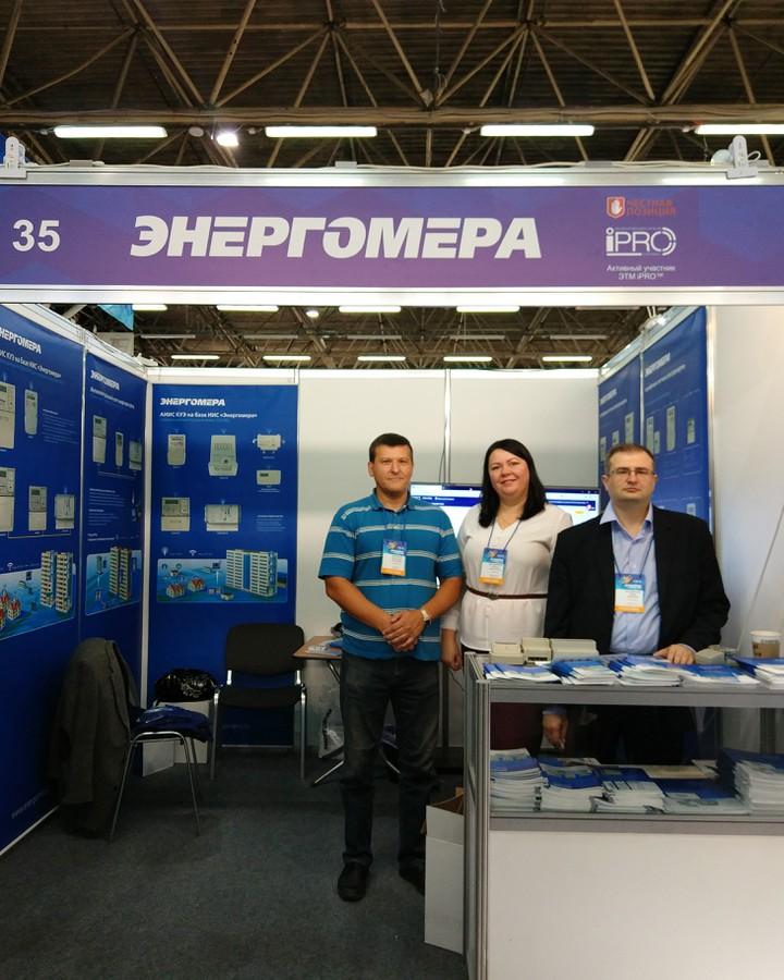 «Энергомера» приняла участие в «Электротехническом форуме ЭТМ» в Тюмени
