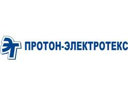 АО «Протон-Электротекс» приглашает на конференцию «ТРАВЭК»